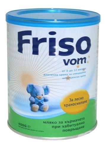 FRISO  Адаптирано мляко за кърмачета Фризовом 0-12 м. 400 гр.